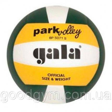 Мяч волейбольный Gala Park Volleyball BP50713SC*E, фото 2