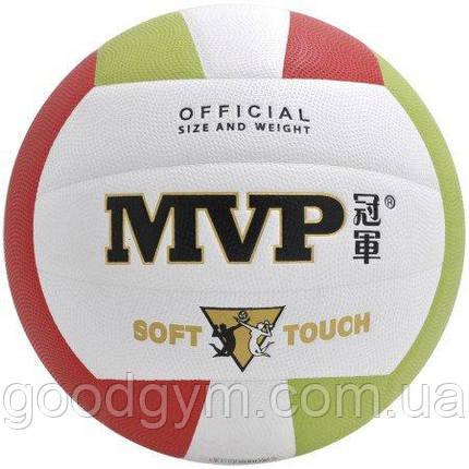 Мяч волейбольный MVP PK-1012, фото 2