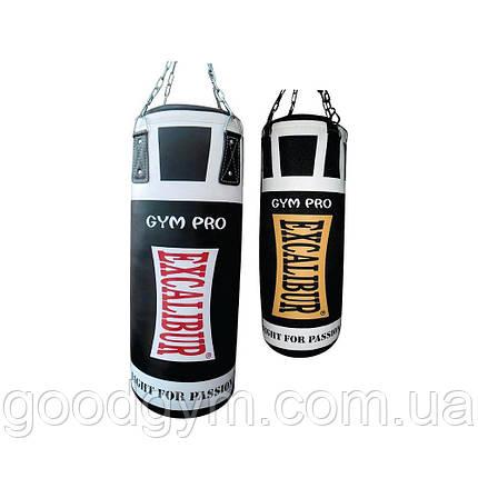 Боксерский мешок Excalibur 1214 PU 150 x 35 см c цепью, фото 2
