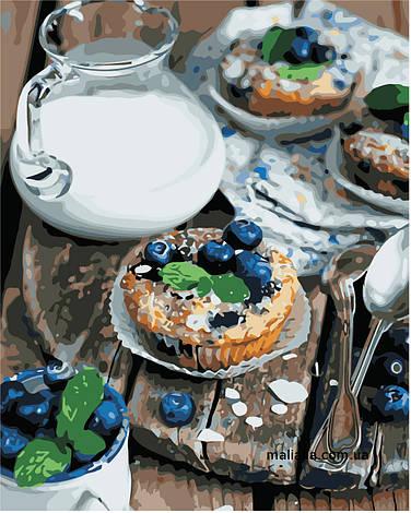 Картины по номерам 40*50 см В КОРОБКЕ Вкусный завтрак Artstory