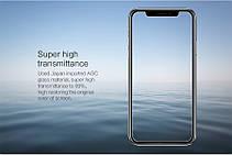 """Защитное стекло Nillkin Anti-Explosion Glass (H) для Apple iPhone X (5.8"""") / XS (5.8""""), фото 3"""