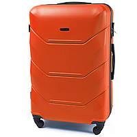 Большой пластиковый чемодан Wings 147 на 4 колесах оранжевый