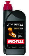 MOTUL ATF 236.14 1л.
