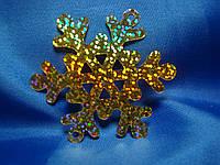 Паєтки .Сніжинки  золоті  голограма  40 мм  (10 грам )