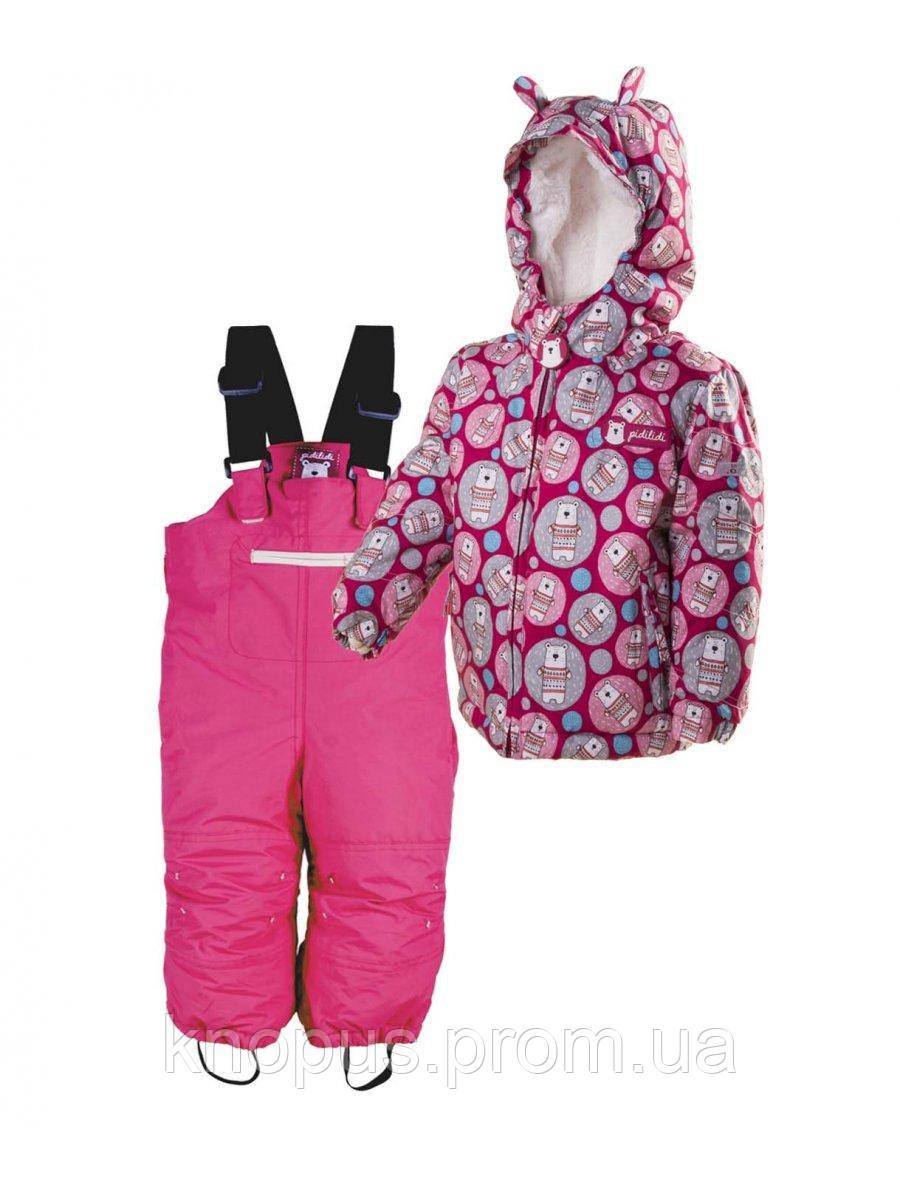 Зимний раздельный комбинезон  для маленьких девочек, Мишки, розовый полукомбинезон, Pidilidi