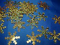 Паєтки .Сніжинки  золоті  голограма  25*23мм  (10 грам )