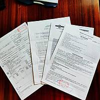 Услуги брокера 100 Є, растаможка авто на еврономерах, изготовление сертификата для МРЭО. Снятие с учета