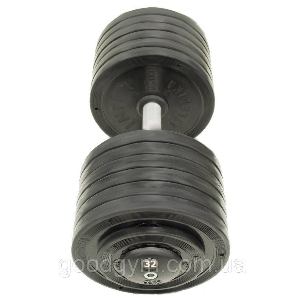 Гантель профессиональная InterAtletika ST550.32 32 кг