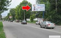 Билборды на ул. Киндийское шоссе и др. улицах Херсона