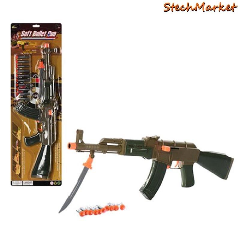 Автомат детский 558-30 58 см пулях-присосках