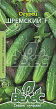 Семена Огуреца Шремский 0,5г Ранний