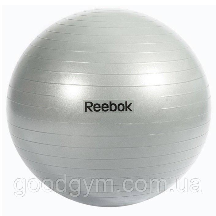 Гимнастический мяч Reebok RAB-11016GR 65 см серый
