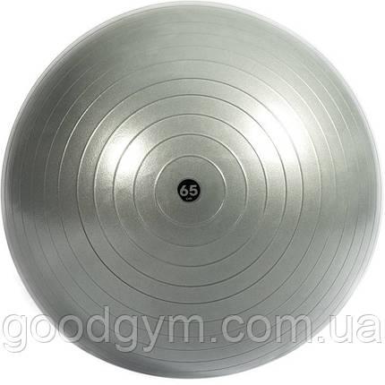 Гимнастический мяч Reebok RAB-11016GR 65 см серый, фото 2