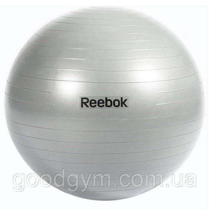 Гимнастический мяч Reebok RAB-11017GR 75 см серый