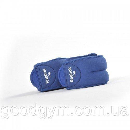 Утяжелители Reebok RAEL-11073BL 1 кг