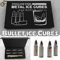 """Стальные пули для алкоголя - """"Bullet Cubes"""" - 6 шт. в упаковке!"""