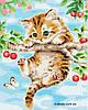 Картины по номерам 30*40 см БЕЗ КОРОБКИ За бабочкой Artstory