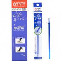 """Стрижень для ручки """"Пише-стирає"""", синя. 0.5"""