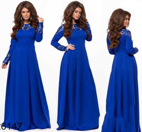 c34b48e458194a8 Красивое вечернее платье в пол (электрик) 826147 - СТИЛЬНАЯ ДЕВУШКА  интернет магазин модной женской
