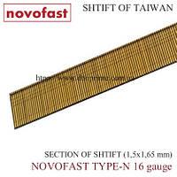 Штифт столярный для пневмопистолета Тип — N 16 gauge (NOVOFAST)