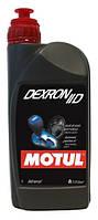 MOTUL Dexron II D 1л.