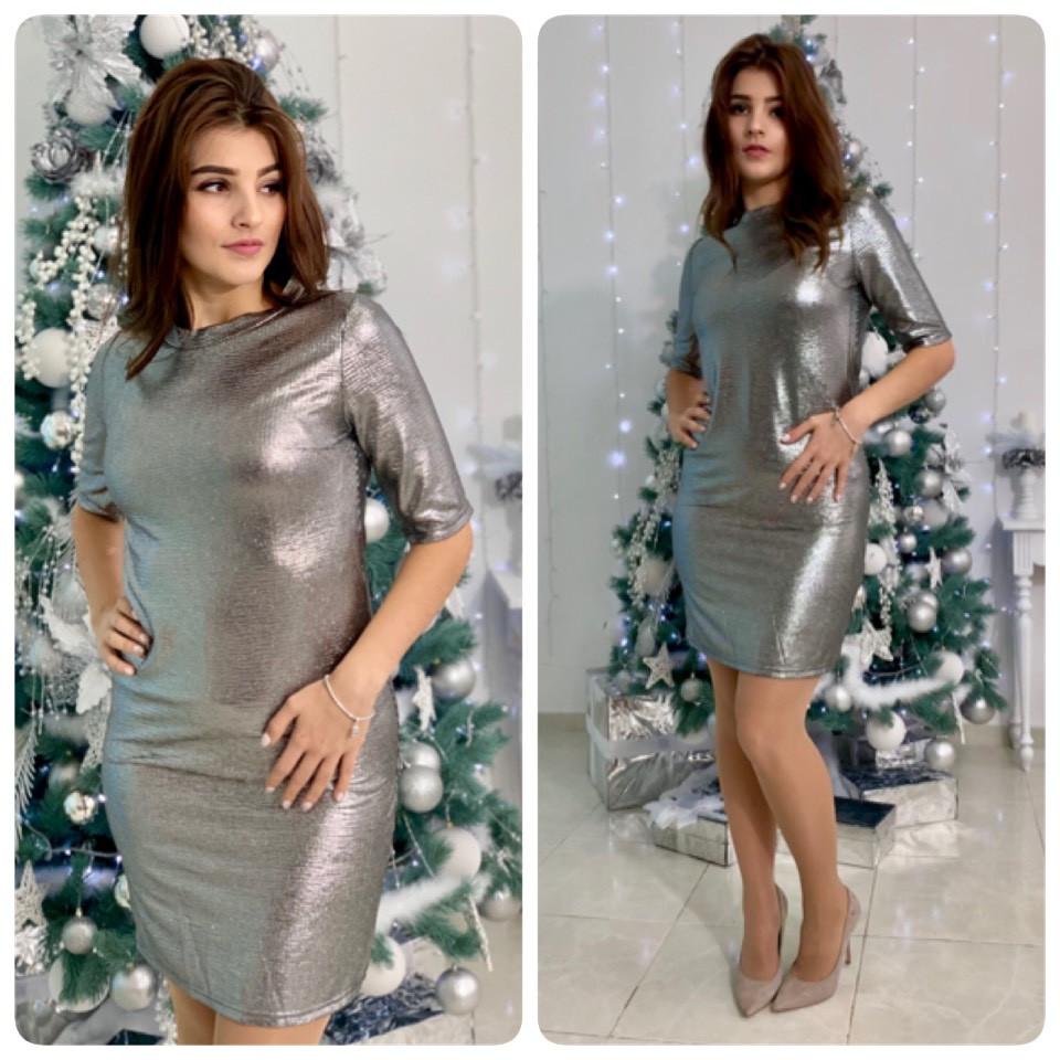 Новинка! Сукня арт (М323), тканина турецький трикотаж люрекс, колір black silver ( чорне срібло)