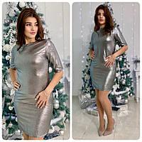 Новинка! Сукня арт (М323), тканина турецький трикотаж люрекс, колір black silver ( чорне срібло), фото 1