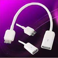 OTG кабель micro USB 3.0
