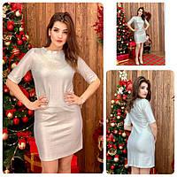 39d80f303651 Новинка! Платье арт (М323), ткань турецкий трикотаж люрекс, цвет gold silver