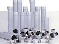 Аксессуары к пластиковым гладким трубам