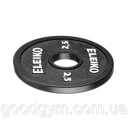 Диск Eleiko для соревнований по пауэрлифтингу 2,5 кг 3000236, фото 2