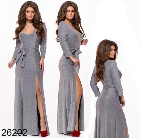 e42e81aefc4 Купить Длинное вечернее платье с разрезом (серый) 826202 Украина ...