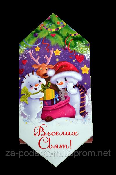 """Новорічний подарунок Цукерка """"Веселих свят"""""""