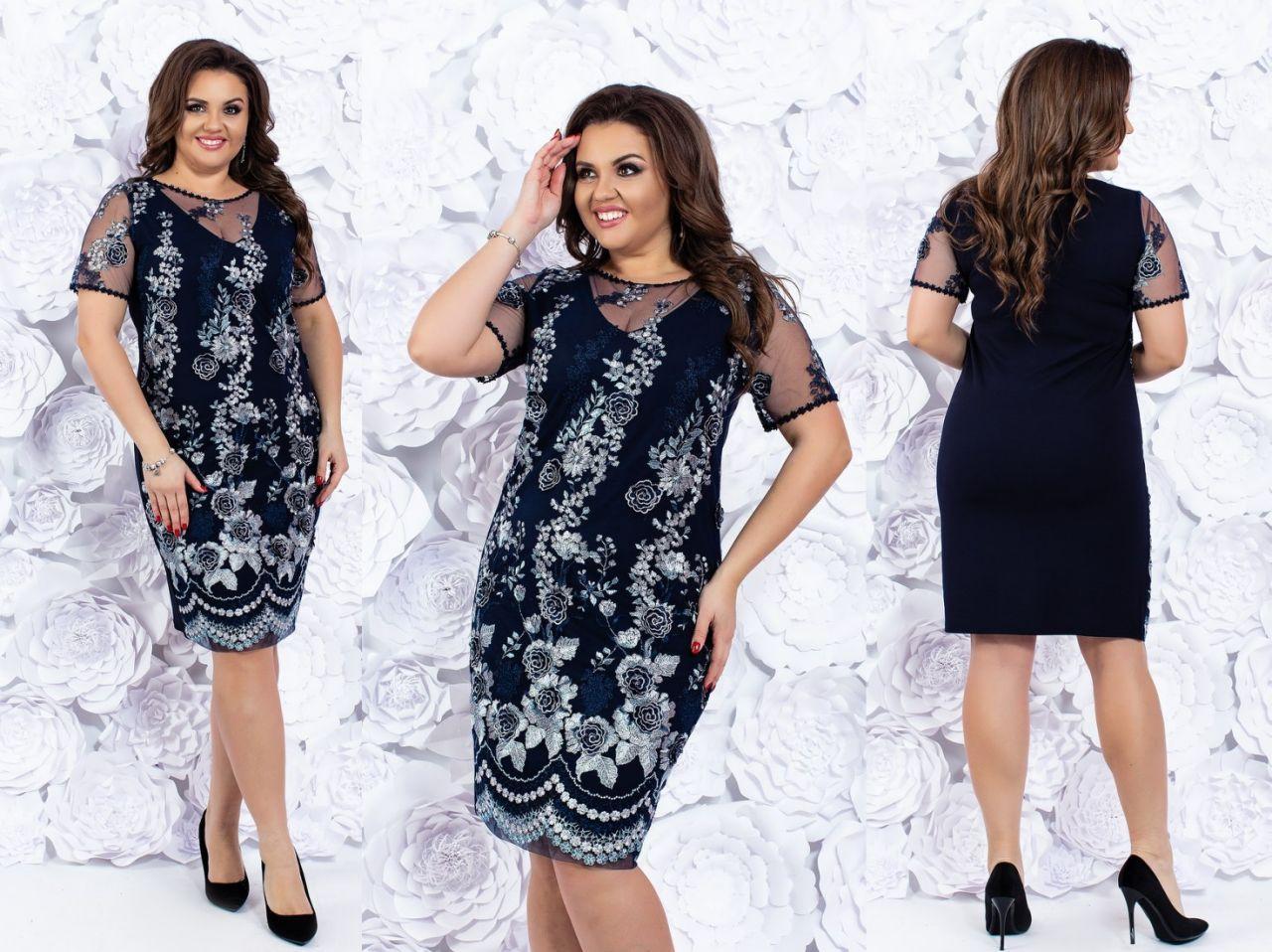 66ed8a1a52b Красивое нарядное кружевное платье больших размеров до 58-го ...