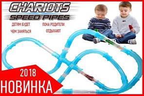 Гоночный трек в гравитационной трубе CHARIOTS Speed Pipes 37 деталей