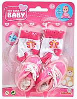 Аксессуары для пупса, розовая обувь и носки, New Born Baby (556 0844-1)