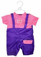 Комбинезон с фиолетовыми штанишками и аксессуары для пупса 38-43 см, New Born Baby, Simba (540 1631-1)