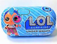 Кукла LOL surprise мальчик капсула 89211 В (216), фото 1