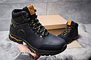 Зимние ботинки  на мехуTimberland Pro Series, темно-синие (30933) размеры в наличии ► [  40 (последняя пара)  ], фото 2