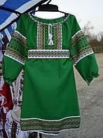 """Плаття для дівчинки """"Ніка"""" зелене"""