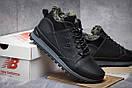 Зимние ботинки  на мехуNew Balance Expensive, черные (30673) размеры в наличии ► [  40 (последняя пара)  ], фото 5