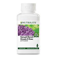 Кальций Магний витамин D плюс Amway Nutrilite Амвей (180 шт)