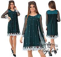 Женское платье свободного кроя верх из сетки с отделкой дорогого кружева и декором из жемчуга 42, 44, 46