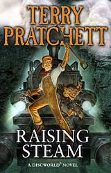 Книга Raising Steam (Book 40)