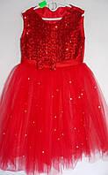 Детское бальное платье 5-6 лет