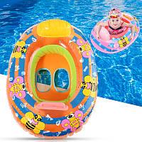 Надувное купальное кольцо для новорожденных Бассейн Пляжный Плавание для плавания для детей Плавание Набор 1TopShop