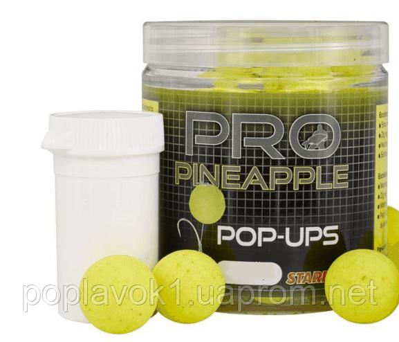 Бойлы Starbaits Pro Pineapple Pop-Up 10 мм 80 гр