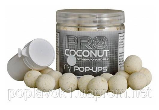 Бойлы Starbaits Pro Coconut Pop-Up 14 мм  80 гр