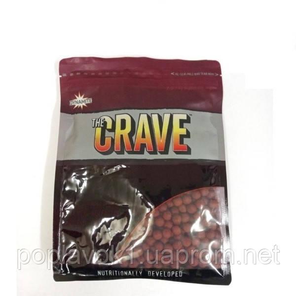 Бойлы Dynamite Baits The Crave 18mm 1кг