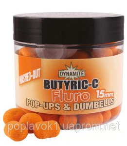 Бойлы Dynamite Baits Butyric-C Fluro Washed-Out Pop-ups & Dumbells  10мм 52гр